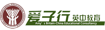 Amy's Britain-China Educational Consultancy