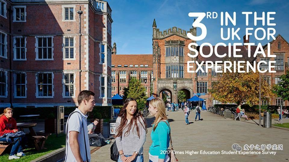 英国纽卡斯尔大学连续三年名列英国排名前十